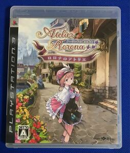 【PS3】ロロナのアトリエ〜アーランドの錬金術士〜