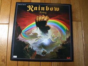 Rainbow〈レインボー〉 Rising〈虹を翔る覇者〉LP レコード