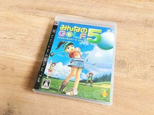 【PS3】 みんなのGOLF 5 [通常版]
