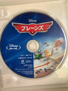 プレーンズ Blu-ray+純正ケース MovieNEX ディズニー ブルーレイ