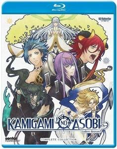【送料込】神々の悪戯 全12話 (北米版 ブルーレイ) KAMIGAMI NO ASOBI blu-ray BD