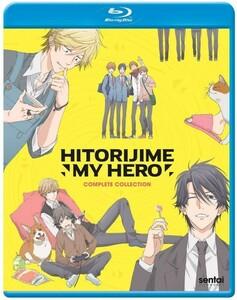 【送料込】ひとりじめマイヒーロー 全12話 (北米版 ブルーレイ) Hitorijime My Hero blu-ray BD