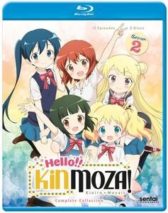 【送料込】ハロー!! きんいろモザイク 第2期 全12話(北米版 ブルーレイ) Hello Kinmoza! blu-ray BD