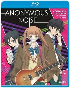 【送料込】覆面系ノイズ 全12話(北米版 ブルーレイ) Anonymous Noise blu-ray BD