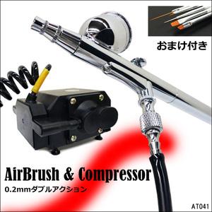 ミニ コンプレッサー & Wアクション エアブラシ 口径0.2mmセット アート筆おまけ付き/17Ш