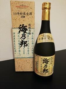 琉球泡盛 海乃邦 10年貯蔵古酒 25度 720ml