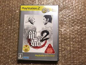 【PS2】龍が如く2BEST版【SEGA】