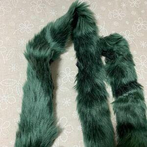フェイクファー テープ 5cm幅2m 緑手芸用 ハンドクラフト 生地テープ