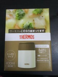 新品 未開封 サーモス 真空断熱スープジャー 0.4リットル