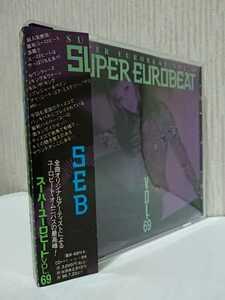 【送料不要◆帯あり OBI】■スーパーユーロビート SUPER EUROBEAT Vol.69■SEB AVCD-10069 avex D.D.■JPN