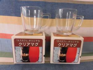 ●即決!最安送料520円●2点まとめて●ネスカフェオリジナルクリアマグ●ガラス製マグカップ●