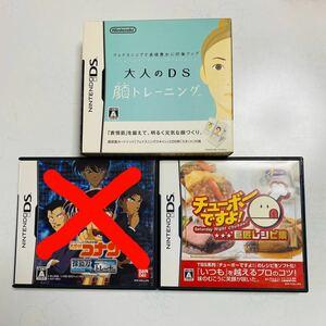 任天堂 DSソフト