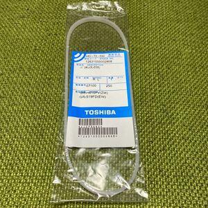 44073692 東芝 冷蔵庫 用の 給水タンク の ふたパッキン ★ TOSHIBA