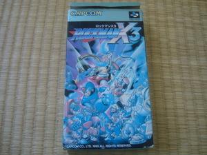 SFC ロックマンX3 箱説付