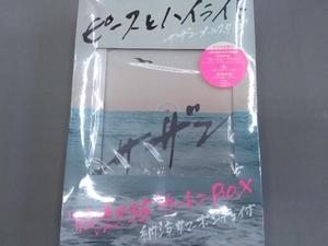 [未開封]サザンオールスターズ CD ピースとハイライト(初回限定盤)