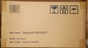 エクスプラス 大怪獣シリーズ 大映特撮編 ガメラ(1999) 少年リック限定版