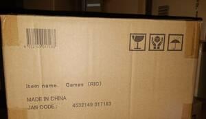 エクスプラス 大怪獣シリーズ ガマス 少年リック限定商品