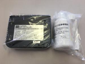 未使用品 ダイハツ純正 L375S/L385S タント パンク修理キット 2015/9