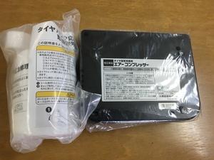 未使用品 ダイハツ純正 L375S/L385S タント パンク修理キット 2012/12