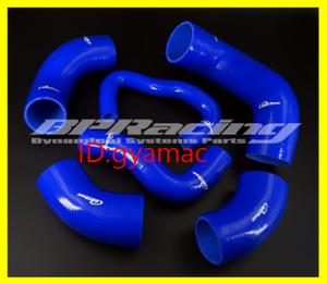 シリコーンホース インタークーラーホース パイプ 青 ブルー 三菱 ランサー EVO 7 8 9 CT9A 4G63 ランエボ