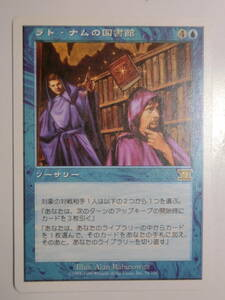 【MTG】ラト・ナムの図書館 日本語1枚 第6版 6ED レア