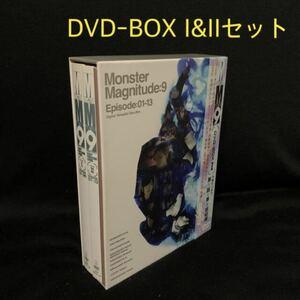 MM9 DVD-BOX Ⅰ&IIセット 尾野真千子 石橋杏奈 高橋一生 期間限定版 国内正規品 サントラCD,ブックレット付き Monster Magnitude:9 ドラマ