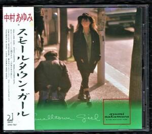 Ω 中村あゆみ 1987年 美品 CD/スモールタウンガール Smalltown Girl/Rolling Age 他全10曲収録