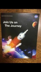 NASA ロケット ペーパークラフト 紙工作