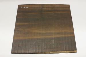 ◇唐木 素材 銘木 加工材 板材 DIY 建築材料 無垢 一枚板 貴重 重厚 木目綺麗 したん 銘木 板厚9㎜ 1㎏ 紫檀材(乾燥材) S・251