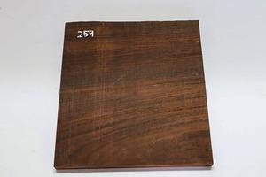 ◇唐木 素材 銘木 加工材 板材 DIY 建築材料 無垢 一枚板 貴重 重厚 木目綺麗 したん 銘木 壺台 板厚15㎜ 1.1㎏ 紫檀材(乾燥材) S・259