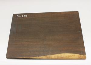 ◇唐木 素材 銘木 加工材 板材 DIY 建築材料 無垢 一枚板 貴重 重厚 木目綺麗 したん 銘木 板厚13㎜ 重量1kg 紫檀材(乾燥材) S・250
