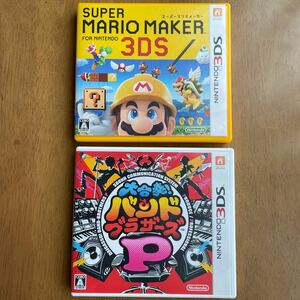 【3DS】スーパーマリオメーカー3DS と 大合奏!バンドブラザーズP セット