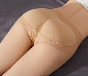 男女兼用 下着 男の娘パンツ 女装用 ヒップアップ 美尻 弾力性/通気性L
