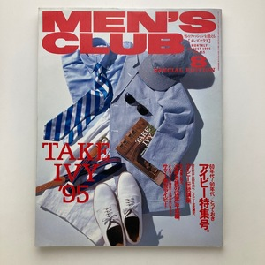 MEN'S CLUB メンズクラブ 特集:60年代~90年代/とっておきアイビー特集号 1995年 8月 No.415 <ゆうメール>