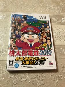 桃太郎電鉄 2010 wii
