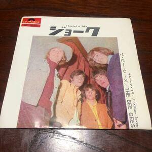 ザ・ビージーズ ジョーク 国内盤7インチシングルレコード