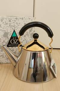 ◆ クックベゼル・オズ Cook vessel OZ ケトル 2.5L 未使用品 ◆