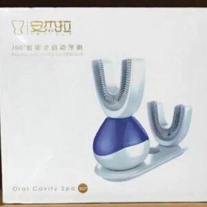 全自動 U字型360° 超音波 電動歯ブラシ 手ぶらで歯磨き /新品