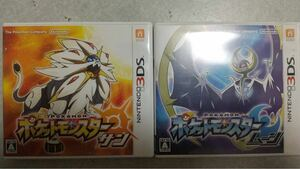 ポケットモンスターサンムーン 3DS セット