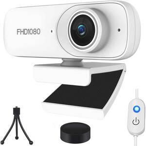Webカメラ 高画質HD1080P 30fps 200万画素 ウェブカメラ 自動フォーカス 自動光補正 多角度調整 小型USBカメラ 内蔵マイク