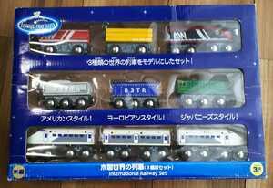 【中古】木製世界の列車(3編成セット)★International Tailway Set★Imaginarium★木のおもちゃ【送料無料】