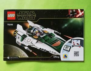 b42. (組立説明書) レゴ (LEGO) スター・ウォーズ レジスタンス A-ウィング・スターファイター //【75248】
