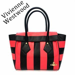 【送料無料】Vivienne Westwood ヴィヴィアンウエストウッド トートバッグ ハンドバッグ 肩掛け ピンク ストライプ ブラック オーブ