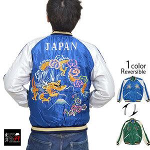 リバーシブルアセテートスカジャン「DRAGON×BLACK EAGLE」◆テーラー東洋 ブルーXLサイズ TT14813-125 鷲 龍 刺繍 スーベニアジャケット