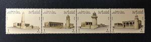 カタール 古いモスク 4種完 未使用 NH