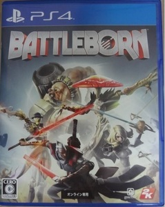 送料無料 PS4 バトルボーン BATTLE BORN プレイステーション4 Playstation4 即決 動作確認済 匿名配送