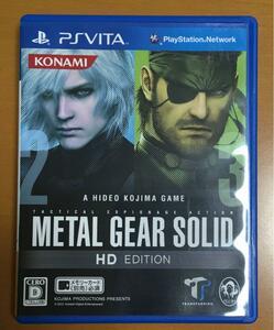 説明書付 送料無料 PSV メタルギアソリッド HD エディション METAL GEAR SOLID HD EDITION Playstation PS vita ヴィータ 動作確認済 即決