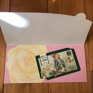 図書カード1,000円 NEXT 未使用 期限2034年