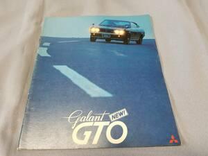 三菱 ギャランGTO (昭和50年4月)のカタログです。