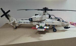 戦車 タンク ミニフィグ レゴ 互換 LEGO 互換 テクニック フィギュア ヘリコプター